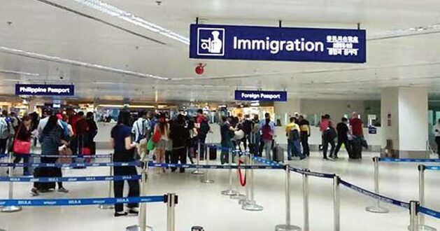 airports and emigrations